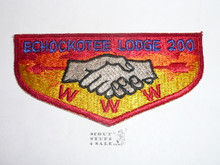 Order of the Arrow Lodge #200 Echockotee s3 Flap Patch