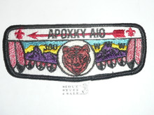 Order of the Arrow Lodge #300 Apoxky Aio s10 Flap Patch