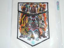 Order of the Arrow Lodge #300 Apoxky Aio 2004 NOAC 2 piece Flap Patch Set