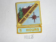 Three Day Backpack High Adventure Team (HAT) Award Patch, 5 hour conservation segment (SEGMENT ONLY)