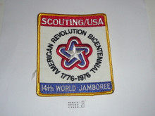 1975 World Jamboree USA Contingent Jacket / Back Patch