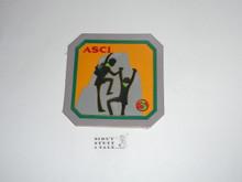1975 World Jamboree Rubber Award #3