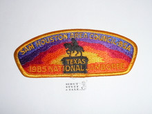 1985 National Jamboree JSP - Sam Houston Council