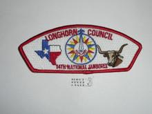 1997 National Jamboree JSP - Longhorn Council