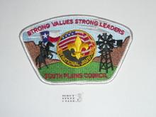 2001 National Jamboree JSP - South Plains Council