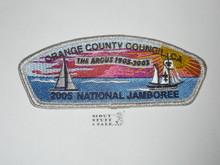 2005 National Jamboree JSP - Orange County Council, Argus