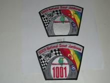 2005 National Jamboree JSP - Rainbow Council, set of 2