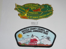 2005 National Jamboree JSP - Suffolk County Council, 2 different
