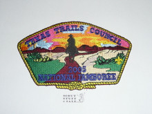 2005 National Jamboree JSP - Texas Trails Council