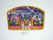 2005 National Jamboree JSP - Verdugo Hills Council, gold bdr