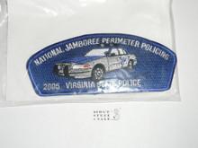 2005 National Jamboree JSP - Virginia State Police
