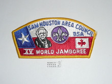 15th World Jamboree JSP - Sam Houston Area Council