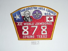 15th World Jamboree JSP - Sam Houston Area Council, Troop 878