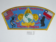 1998-1999 World Jamboree JSP - Western Region