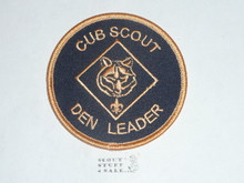 Cub Scout Den Leader Patch (C-DL?), 1980's-?