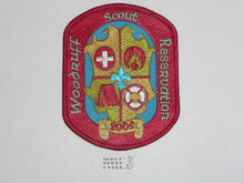 Woodruff Scout Reservation Patch, Atlanta Area Council, 2005