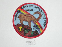 Waimea Canyon Adventure Trek Patch, Aloha Council