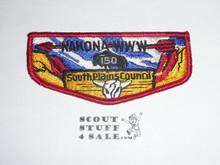 Order of the Arrow Lodge #150 Nakona s3 Flap Patch