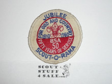 1960 National Jamboree White Twill Jubilee Scout-O-Rama Patch, Lt use