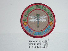 2001 National Jamboree US Army Entomology Patch