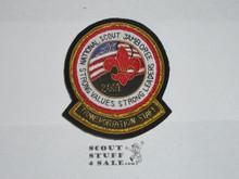 2001 National Jamboree Transportation Division STAFF Bullion