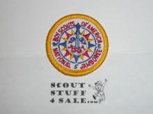 1997 National Jamboree Bathing Suit & Hat Patch