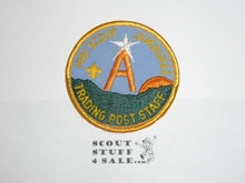 1981 National Jamboree Trading Post Staff Patch