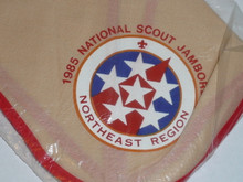 1985 National Jamboree Northeast Region Neckerchief