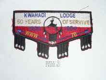 Order of the Arrow Lodge #78 Kwahadi s10 50th Anniversary Flap Patch