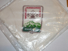 1967 Boy Scout World Jamboree Scarf, New in bag