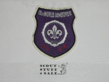 1971 Boy Scout World Jamboree Felt Shield Patch