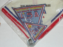 1971 Boy Scout World USA Contingent Patch, Jacket Patch, Neckerchief and Slide SET