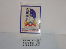 2003 Boy Scout World Jamboree USA Contingent Sticker