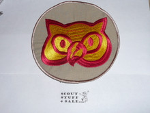 Wood Badge Owl Patrol Jacket Patch