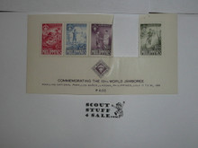 1959 World Jamboree, Official Sheet of Boy Scout Stamps with Jamboree Logo (one has been removed)