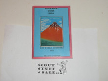 1971 World Jamboree, Guia Guide Book