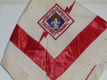 1959 World Jamboree, RARE Emergency Services Neckerchief, used
