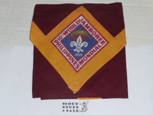 1959 World Jamboree, Official Neckerchief