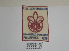 1959 World Jamboree, United Kingdom Felt Contingent Patch, lite use