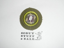 Stamp Collecting - Type E - Khaki Crimped Merit Badge (1947-1960)