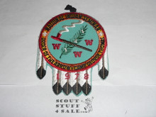 National Order of the Arrow Indian Seminar, 1978 Patch, Camp George Thomas
