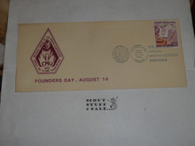 Order of the Arrow Conference (NOAC), 1996 Founders Day First Day cover #2