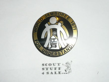 Obscure 1971 World Boy Scout Jamboree Neckerchief Slide