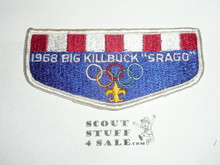 Group of 5 1960's Flap Patch Shaped Boy Scout Patches