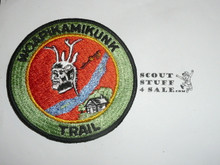 Woapikamikunk Trail Patch, fully embroidered