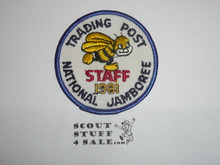 1981 National Jamboree Trading Post B Staff Patch