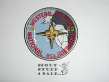 1985 National Jamboree Western Region Patch, grey bdr