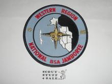 1985 National Jamboree Western Region Jacket Patch