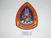 1989 National Jamboree South Central Region Patch