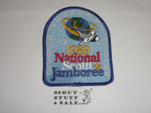 1989 National Jamboree Youth Services Patch